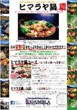 信州の産地直送季節野菜とヒマラヤ鍋【上田市】