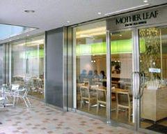 マザーリーフ横浜 スカイビル店