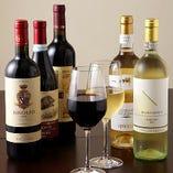 ◆常時20種以上!記念日はワインで乾杯! イタリアンにはやっぱりイタリア産が良くあいます♪赤・白・スパークリング…お料理との相性を考え、イタリア産を中心に常時20種以上を厳選。また、よりお客様に気軽に様々なマリアージュを楽しんでいただけるよう、クオリティとともにコスパの良さにも徹底的にこだわっています!