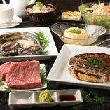 【ペア】神戸牛ステーキ&海鮮&お好み焼き『Cコース』