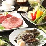 【神戸牛】神戸牛ステーキと海鮮を味わう『Bコース』