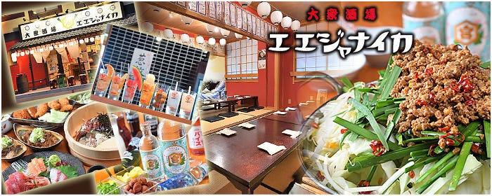 New Kitchen w/e