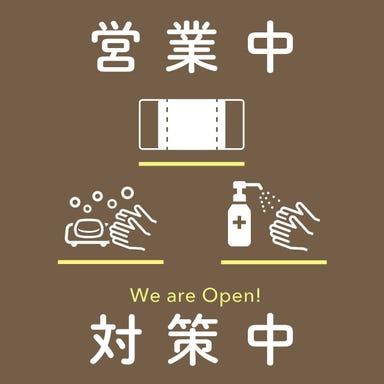 New Kitchen w/e ~ニューキッチンウィー~ メニューの画像