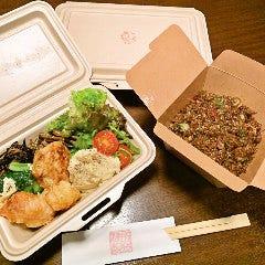 お野菜たっぷりべっぴん弁当