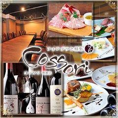 Cossori ~コッソリ~ 豊橋駅前店