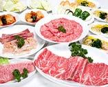 厳選されたお肉を 味わってみてください