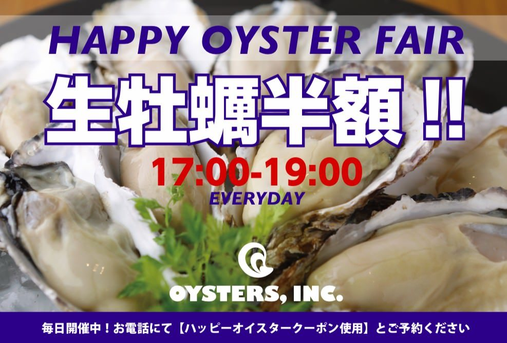 OYSTERS, INC.