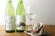牡蠣×日本酒 最高のペアリングできます。