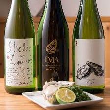 かきに合うわいん&日本酒