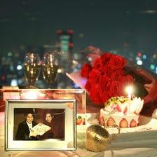 【プレゼント】メッセージ付ケーキ&フォトフレーム