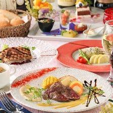 【デートに】米澤豚のグリエ、鰆のポワレ、柑橘のグラニテ《ファティルコース》