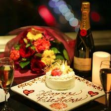 【誕生日・記念日特典】 コース内のドルチェはホールケーキに変更可能★