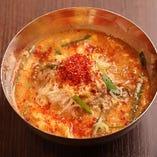 ホルセン流辛麺