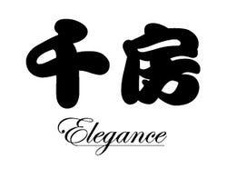 千房 Elegance 戎橋店