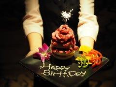 肉ケーキ!誕生日などシチュエーションに合わせて承ります!