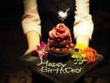 焼肉屋でのお祝いは【肉ケーキ】で!