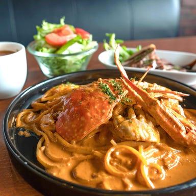 夜景イタリアン&肉バル GB 立川店 メニューの画像