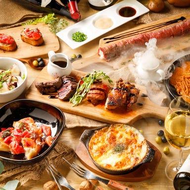 夜景イタリアン&肉バル GB 立川店 コースの画像