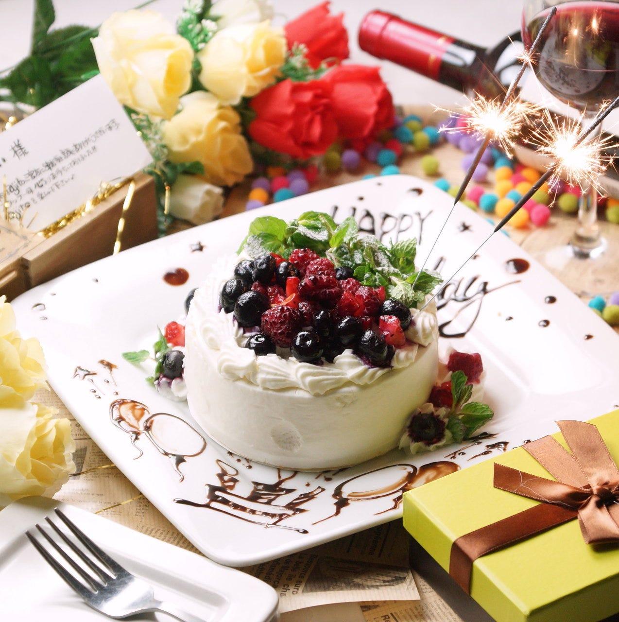 ■誕生日・記念日もお任せください♪
