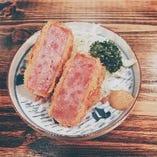 長崎のソウルフード「雲仙ハムカツ」は 厚切りで食べ応えアリ!