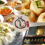 焼き小籠包 上海大王生煎酒場 新小岩店