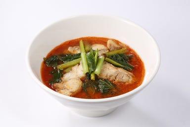 太陽のトマト麺 NEXT サンシャインシティ店 メニューの画像