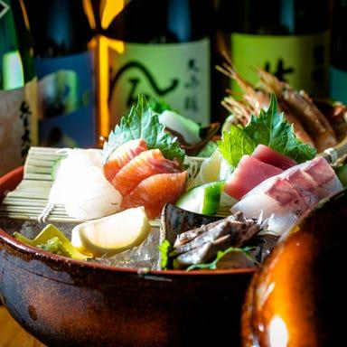 北九州酒場  コースの画像