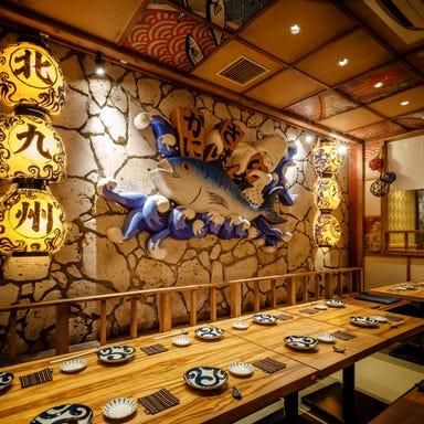 北九州酒場  店内の画像