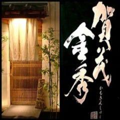 広島の地酒とご当地居酒屋 獅魂 新天地店