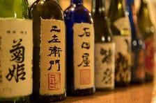 飽きさせない日本酒の品揃え