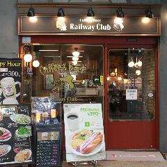 Railway Club 大宮店