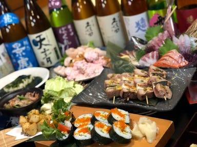 寿司居酒屋 太郎丸 上大岡店 店内の画像