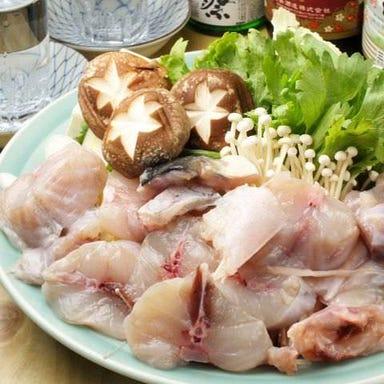 ふぐ・創作・季節料理 日本橋 宝月 こだわりの画像