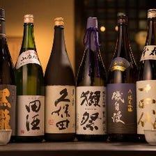 選りすぐりの日本酒