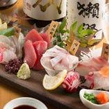 毎日直送の鮮魚【日本】
