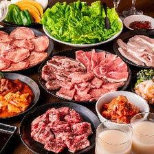 【お食事のみ】トロゲタカルビなど高級部位を堪能「牛繁スペシャルコース」(全15品)宴会・食事会