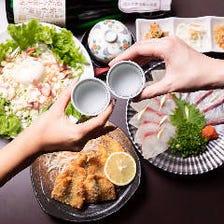 《御料理のみ》目利きされた四季折々の食材を多彩な逸品で【大将おまかせ肴コース】3,000円