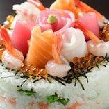 《お祝いの場にぴったり》寿司ケーキお作りいたします! ※要事前予約、ご相談ください
