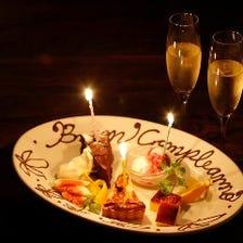 記念日や誕生日にはドルチェでお祝い
