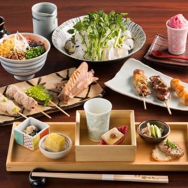 東京軍鶏専門店 鶏はな 両国江戸NOREN店 コースの画像