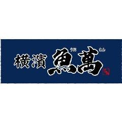 目利きの銀次 徳山駅前店