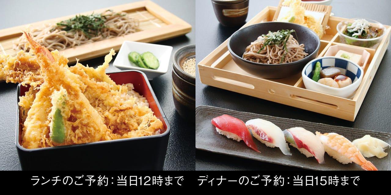 すし・創作料理 一幸 松戸根木内店