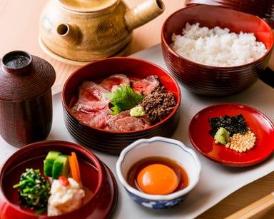 日本焼肉 はせ川 表参道店 メニューの画像