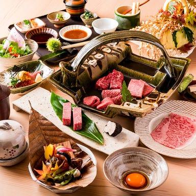 日本焼肉 はせ川 表参道店 こだわりの画像