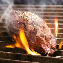 <厳選食材>黒毛和牛・赤身肉・塊肉