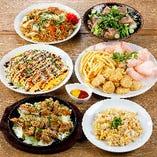 【各宴会コース】 宴会に最適なコースを多数ご用意!
