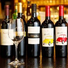 豊富にそろったワインをどうぞ!