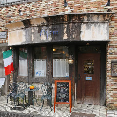 イタリア料理 レストラン アルピノ 日吉