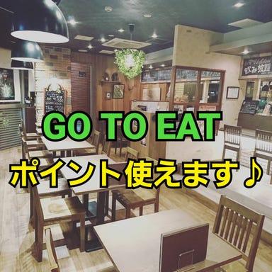 肉×クラフトビール ムサシノバル 三鷹店 こだわりの画像