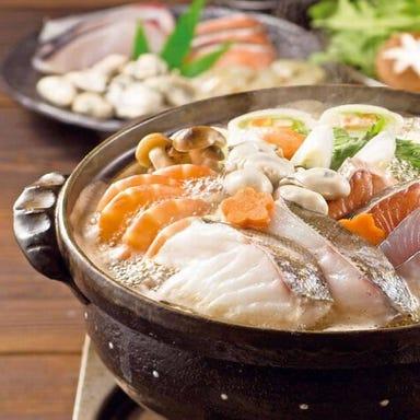 魚屋直営の北海道海鮮居酒屋 魚勢 すすきの コースの画像